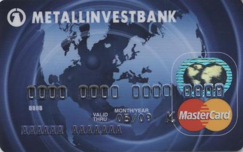 Услуга глобальной поддержки держателей премиальных карт